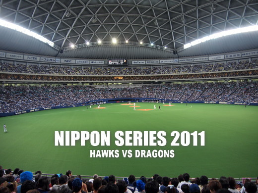 1111nipponseries05