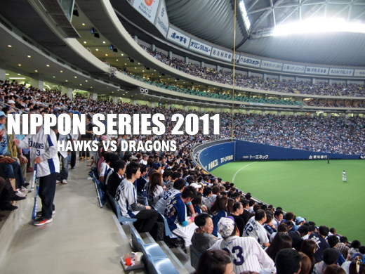 1111nipponseries06