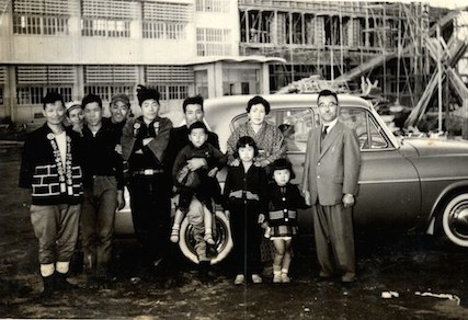 19500101(S25)水口工務店