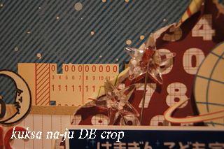 DSC02256_R.jpg