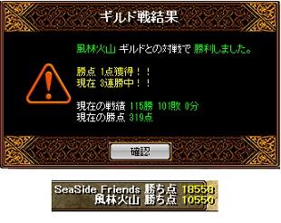 海2011.6.1