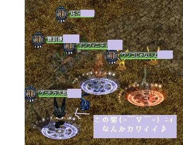 英霊2011.6.26(日)