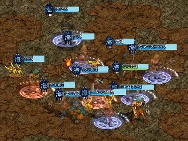 海2011.6.22(水)