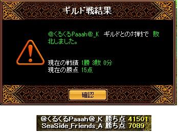 海2011.7.1