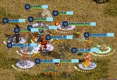 海2011.7.1(金)