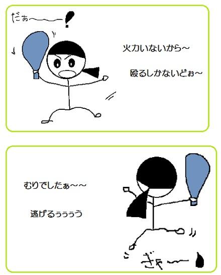 英霊2011.7.31イラスト