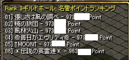 英霊PV2回目