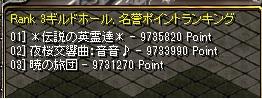 英霊PV2011.9.1