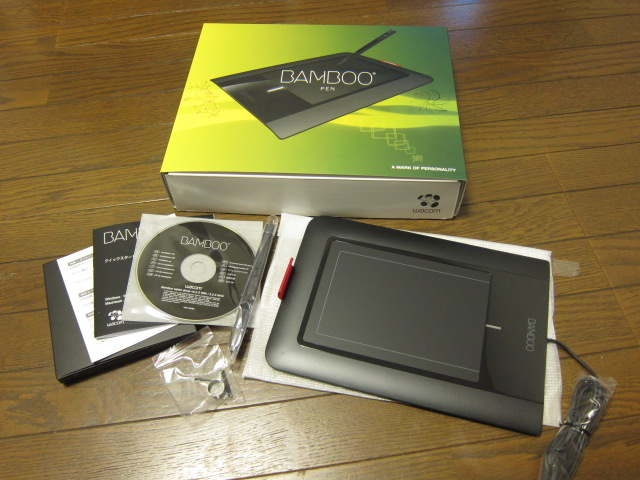 Download Wacom Bamboo CTH Driver Graphics tablets