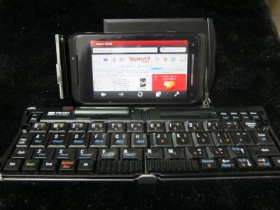 20100712_68902.jpg