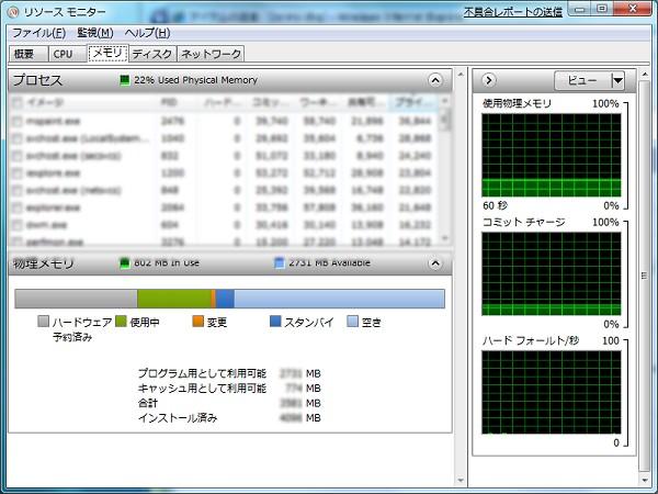 20100716_103305.jpg