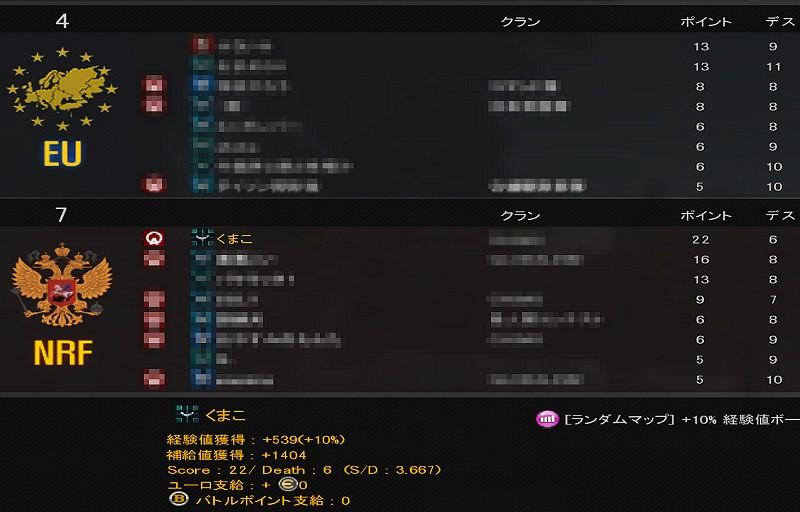 ScreenShot00063_20101102215810.jpg