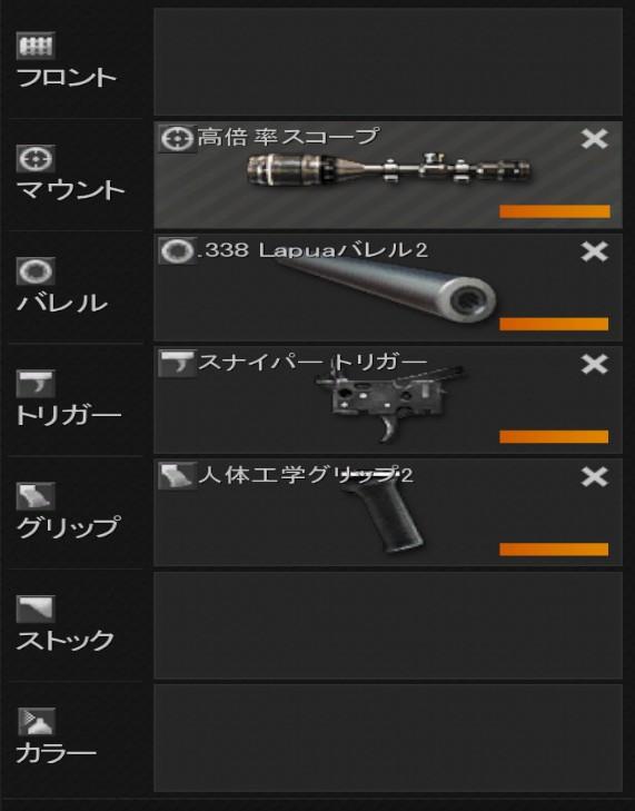 ScreenShot00095.jpg