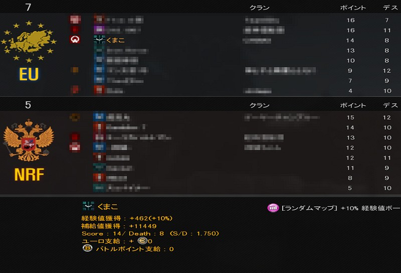 ScreenShot00097.jpeg