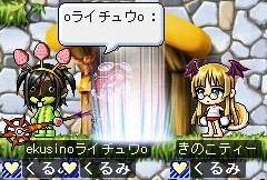 3_20100815094819.jpg