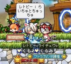 Maple100811_091506.jpg