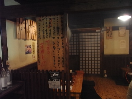 kaminarihorumon (4)