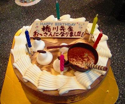 アイスケーキ!