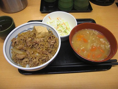 gyu-nabe-don Aset before
