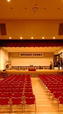 がくちょうのたわごと ~熊野吹奏楽団~-リハ