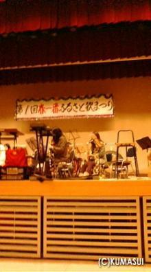 がくちょうのたわごと ~熊野吹奏楽団~-ホール練習