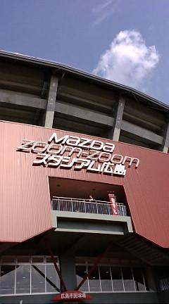 がくちょうのたわごと ~熊野吹奏楽団~-マツダスタジアム