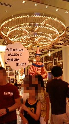 がくちょうのたわごと ~熊野吹奏楽団~-くいだおれ太郎
