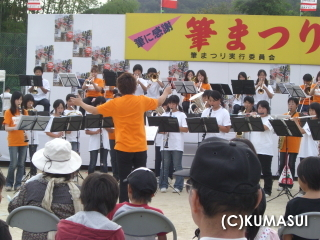 がくちょうのたわごと ~熊野吹奏楽団~-筆まつり