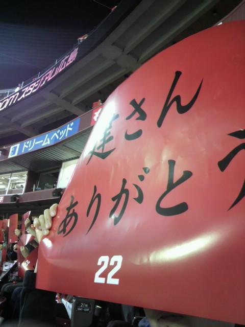 がくちょうのたわごと ~熊野吹奏楽団~-2010092920200000.jpg