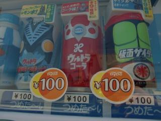 001_20100609200138.jpg