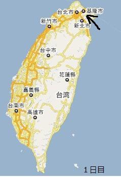 台湾一日目