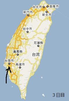 台湾三日目