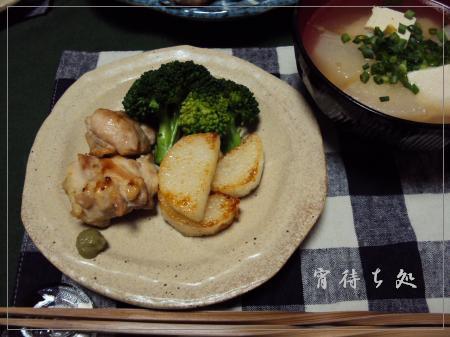 鶏と長芋3