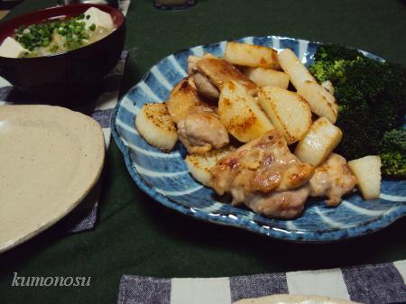 鶏と長芋2
