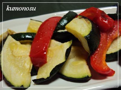 野菜グリル 2