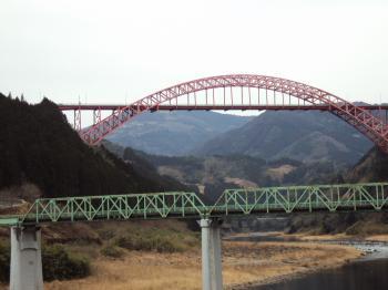 2色の橋 2