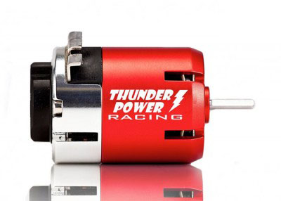 TPRZ3R-SMotors-1-400x286_1.jpg