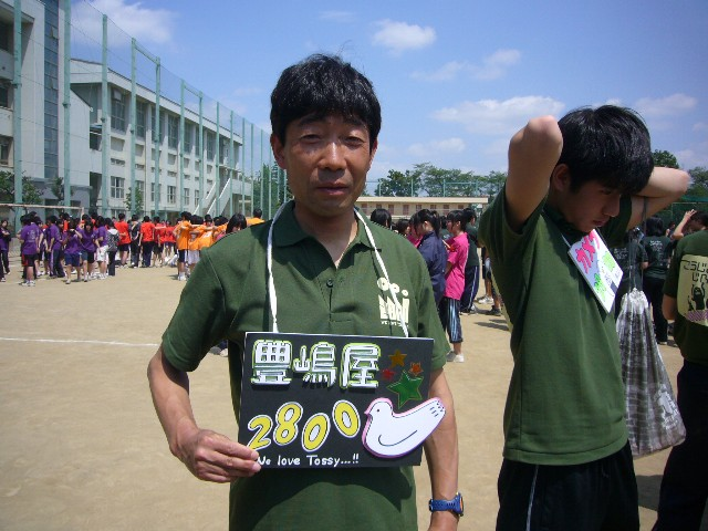 photo_016.jpg