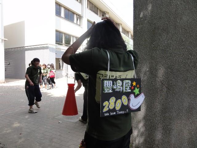 photo_037.jpg