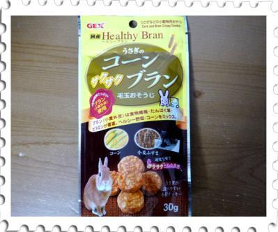 日記6・25コーン菓子1
