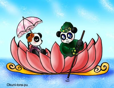 パンダさん・お船