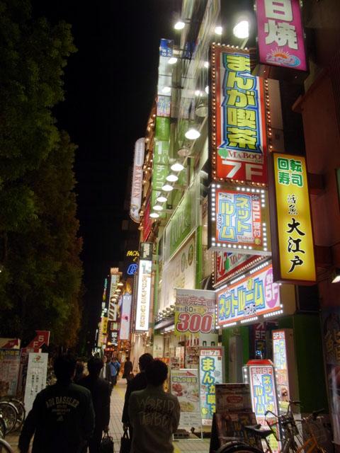 川崎 (5)