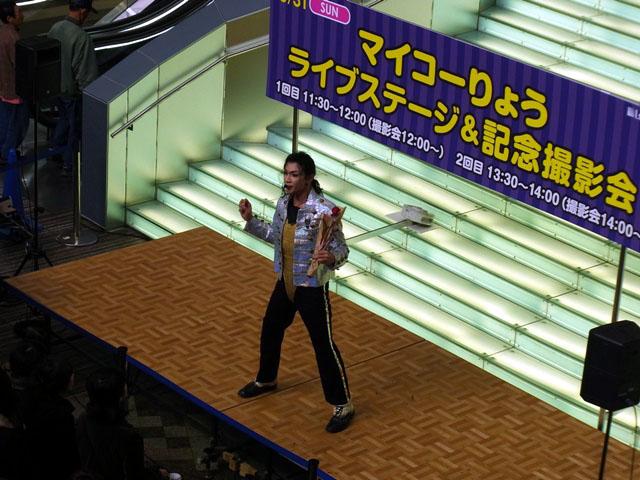 川崎 (2)