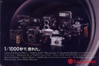201108takashimaya