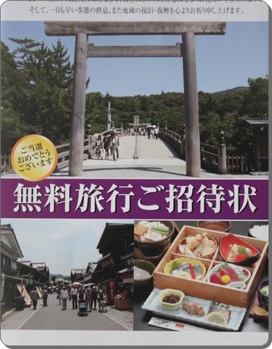 005kuramoka1_20110523163129.jpg