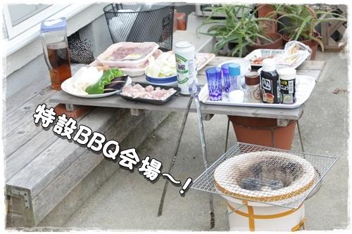 022kuramoka1_20110522133348.jpg