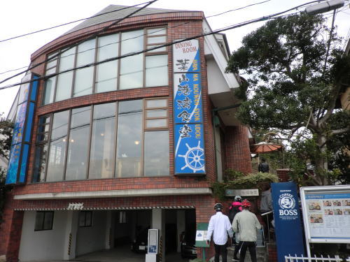 20131208_tateisi_pota_6