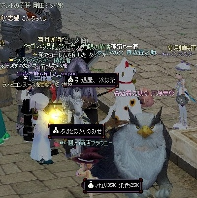 mabinogi_2010_09_08_001_20100911050413.jpg
