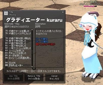 mabinogi_2010_10_20_004.jpg