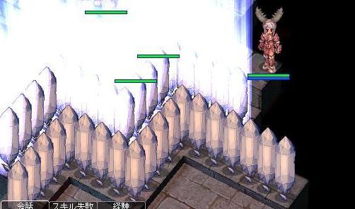 蜃気楼謎の壁2
